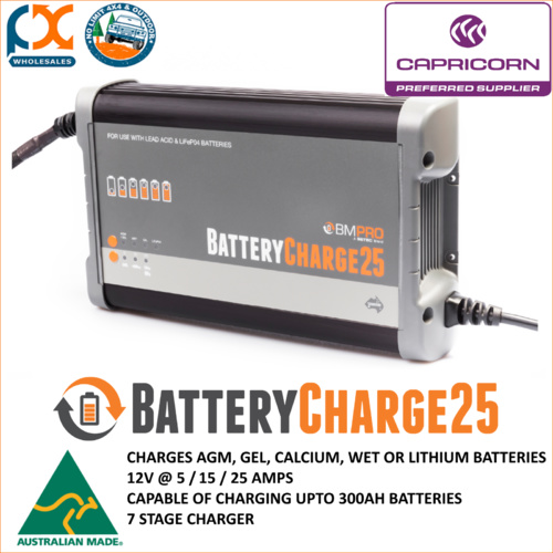 BATTERY CHARGER 25AMP AGM GEL CALCIUM WET OR LITHIUM AUSTRALIAN MADE! BMPRO