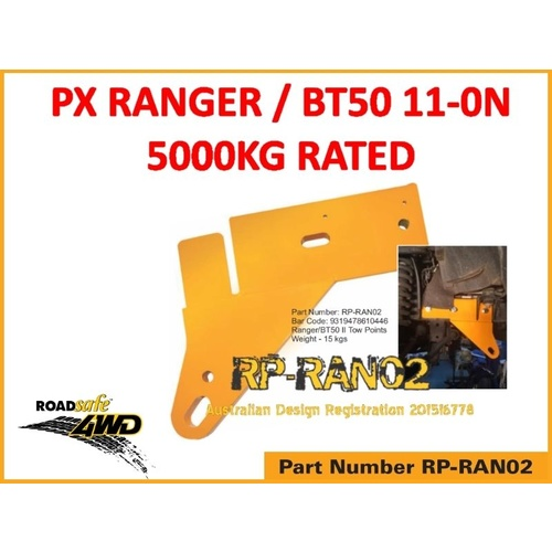 PX RANGER / BT50 2011-ON HD TOW / RECOVERY POINTS ROADSAFE HEAVY DUTY