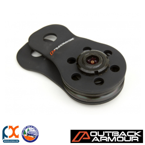 OUTBACK ARMOUR RECOVERY 10T RATED SNATCH BLOCK